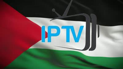 Palestine IPTV