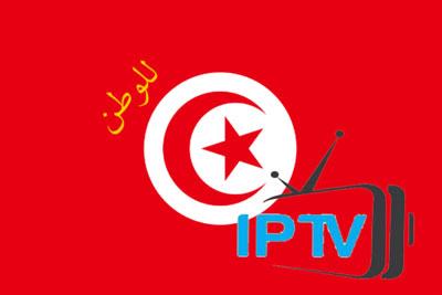 Tunisia IPTV